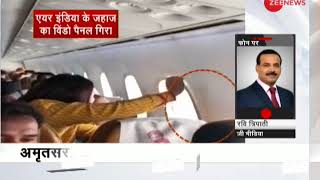 Air India aircraft window panel falls off after sudden turbulence; 3 passengers injured - ZEENEWS