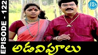 Adavipoolu || Episode 122 || Telugu Daily Serial - IDREAMMOVIES