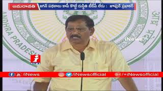 TDP MLC Jupudi Prabhakar Counter To Jagan Over Welfare Schemes | iNews - INEWS