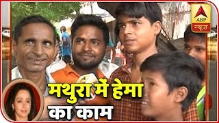 Vijay Path(24.09.2018): Mathura residents only saw Hema Malini before elections - ABPNEWSTV