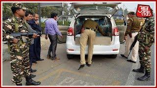 Security Intensified In Delhi Following Intelligence Report About Possible Terror Plot - AAJTAKTV