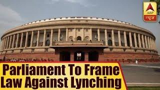 Cow vigilantism: SC urges Parliament to frame law against lynching - ABPNEWSTV