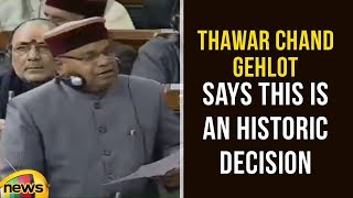 Thawar Chand Gehlot Says This is An Historic Decision And In Interest of The Country | Mango News - MANGONEWS