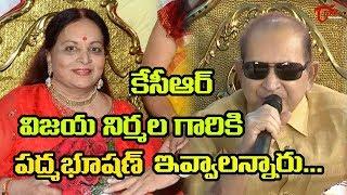 Vijaya Nirmala 73rd Birthday Celebrations | TeluguOne - TELUGUONE
