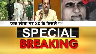 BJP LIVE after Supreme Court declines SIT investigation in B H Loya's death case - ZEENEWS