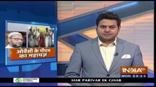 पीएम मोदी के खिलाफ ओवैसी का तीसरा मोर्चा ! - INDIATV