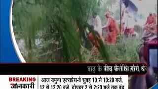 Morning Breaking: People trapped in floods have been rescued in Gujarat's Gir - ZEENEWS