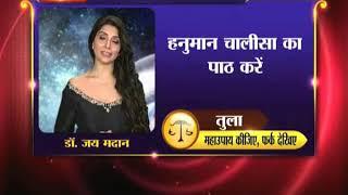 18 June 2018 का राशिफल, Aaj Ka Rashifal, 18 जून 2018 Horoscope जानिए Guru Mantra में - ITVNEWSINDIA