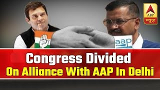 Congress divided on alliance with AAP in Delhi - ABPNEWSTV