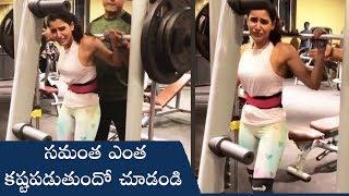 Samantha Akkineni Hard GYM Workout Video | Actress #Samantha workout At gym Video #SamanthaAkkineni - RAJSHRITELUGU