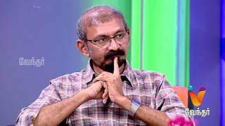 70MM Cinema Encyclopedia 28-05-2017 Vendhar TV Show | Episode 20