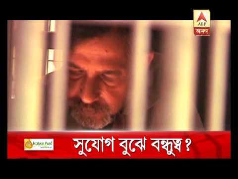 GKSS:Ghanta khanek sange suman ( 10.02.15)