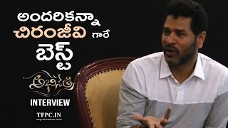 Chiranjeevi Is The Best Dancer In South Says Prabhu Deva | Prabhu Deva About Chiranjeevi |  TFPC - TFPC