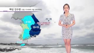 날씨속보 09월 02일 16시 발표