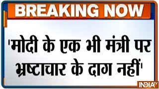 Rajnath Singh addresses Vijay Sankalp Sabha in Delhi, promises to reduce corruption - INDIATV