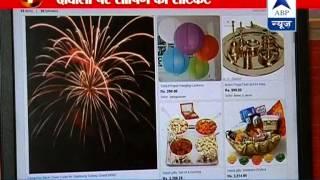 ABP News special l Shopping shortcuts on Diwali - ABPNEWSTV