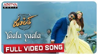 Yaala Yaala Full Video Song | Ruler Songs | Nandamuri Balakrishna | KS Ravi Kumar | Chirantann Bhatt - ADITYAMUSIC