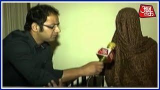 Daati Maharaj पर संगीन आरोपों का शनि-ग्रह! पीड़िता से सुनिए Daati की पाप-कथा | AajTak EXCLUSIVE - AAJTAKTV