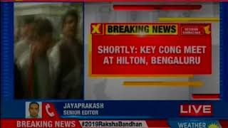 Crucial Congress meet at Bengaluru hotel, gather to seal decision on speaker - NEWSXLIVE