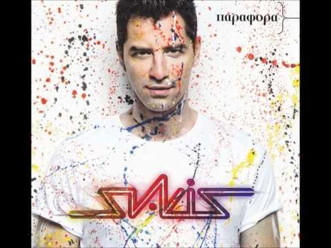 Gia Mas Sakis Rouvas (New song 2011)