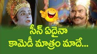 MS Narayana Hilarious Comedy Scenes | Telugu Comedy Videos | NavvulaTV - NAVVULATV