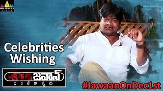 Harish Shankar about Jawaan Movie | Sai Dharam Tej, Mehreen Pirzada | Sri Balaji Video - SRIBALAJIMOVIES