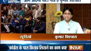 Kumar Vishwas on controversial statements given by BJP leaders - INDIATV