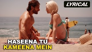 Haseena Tu Kameena Mein | Full Song with Lyrics | Happy Ending - EROSENTERTAINMENT