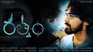 RATNAM Telugu Short Film Trailer || Directed by Vikram Vicky - YOUTUBE