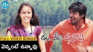 Tanu Nenu Mohammad Rafi Movie Video Songs - Vennamty Unavu || Sanjith || Sravani Arland - IDREAMMOVIES