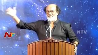 Rajinikanth Suggestion to Fans in Meeting    Tamil Nadu    NTV - NTVTELUGUHD