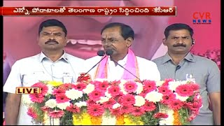 KCR Speech LIVE | TRS Praja Ashirvada Sabha In Gajwel | Election Campaign | CVR News - CVRNEWSOFFICIAL