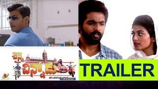 Chennai Chinnodu Theatrical Trailer || GV Prakash || Jiiva || Nikki Galrani || Aanandhi || RJ Balaji - IGTELUGU