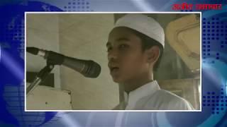 video : स्वतंत्रता दिवस के मौके मदरसों में भी फहराया गया तिरंगा झंडा