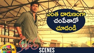 Villain Plans to Finish Smuggler | Kavvintha Latest Telugu Movie Scenes | Dhanraj | Mango Videos - MANGOVIDEOS