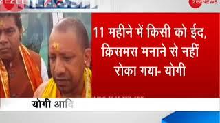 UP CM Yogi Adityanath responds to media when asked about celebrating Eid - ZEENEWS