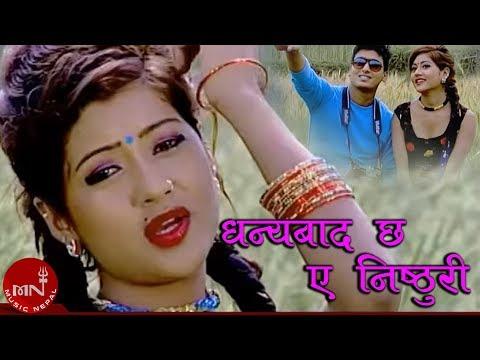 Dhanyabad chha By Bisnu Majhi n Ayush Pariyar
