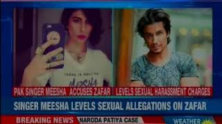 Ali Zafar issues statement on sexual misconduct by Pakistani singer Meesha Shafi - NEWSXLIVE