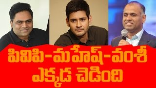 Why Mahesh Babu and Vamsi Paidipally parted ways with PVP ? || #MaheshBabu || - IGTELUGU