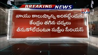 తాజ్ మహల్ ను కాపాడలేకపోతే |Supreme Court slams govt for Lethargy in protecting Taj Mahal | CVR News - CVRNEWSOFFICIAL