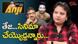 తేజ..సినిమా చేయొద్దన్నారు | Geetha Singh | Open Talk with Anji | Latest Telugu Interview | TeluguOne - TELUGUONE