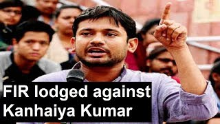AIIMS Patna lodges FIR against JNU student Kanhaiya Kumar - NEWSXLIVE