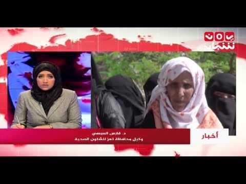 #يمن_شباب | وقفة للتنديد بمصادرة المليشيا أدوية ومعدات تابعة لمركز غسيل الكلى بتعز | مع فارس العبسي