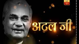 Atal Bihari Vajpayee's condition worsens, people gather outside AIIMS, offer prayers - ABPNEWSTV