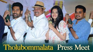 Rajendra Prasad's 'Tholubommalata' Movie Press Meet - TFPC
