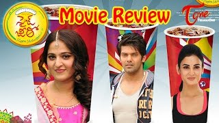 Size Zero Movie Review | Maa Review Maa Istam - TELUGUONE