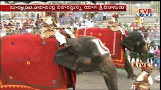 Tirumala Srivari Brahmotsavam | Srivari Surya Prabha Vahanam | CVR NEWS - CVRNEWSOFFICIAL