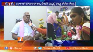 TRS Candidate Koneru Konappa Face To Face on Winning Chances in Sirpur | iNews - INEWS