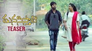 Manasisthava Movie Teaser | TFPC - TFPC