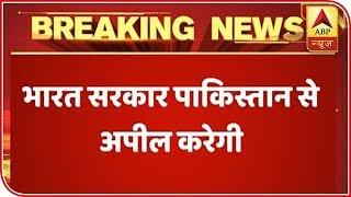 Cabinet approves building & development of Kartarpur corridor - ABPNEWSTV